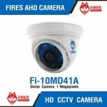 กล้องวงจรปิด FIRES 10MD41A