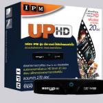 Receiver IPM UP HDรองรับ Thaicom C/KU