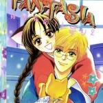 การ์ตูน Fantasia เล่ม 2