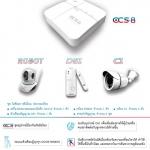 OCS Premium 4
