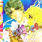 การ์ตูน Romance เล่ม 294