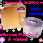 ไรเซ่ กันแดดผสมรองพื้น/Rize' Concealer Sunscreen Cream