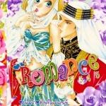 การ์ตูน Romance เล่ม 345