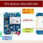 โมดูล GPS Ublox NEO-6M (มีขา PPS)
