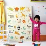 กรอบลอยแคนวาส Animal alphabet แนวตั้ง