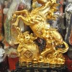 ม้ามงคลทองล้อถุงทอง