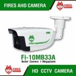 กล้องวงจรปิด FIRES 10MB33A