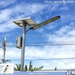 โคมไฟถนนโซล่าเซลล์ รุ่น MTO Skyline 20w
