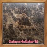 หินอ่อน ดาร์คเอ็มโพราโด้ (Emperador Dark Marble)