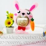 ตุ๊กตากระต่าย