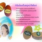 การผลิตสบู่ธรรมชาติ Natural Soap Making