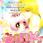 การ์ตูน Pink เล่ม 21