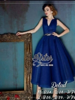 Sparkling Blue Dress wdorn with Golden VIntage Belt