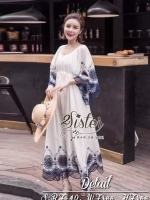 White Splendid Vintage Fashion Dress