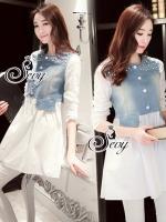 Mix Genda Denim Pearl Long Sleeve Shirt