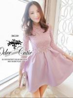 Elegant charm hollow lace dress