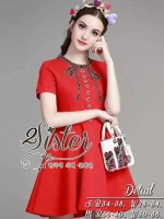 Red Velvet Lady Korea Dress
