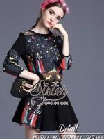 Beauty Set Skirt Style Sister Athena