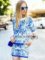 Lady Emma Marrakesh Blue Vintage