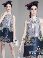 Modern Stylish Sister Helena's Dress