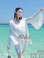 White Elegant Mini dress with Premium Arm Lace Cutting