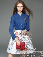 Sparkling Korean Vintage Jeans Beauty Set