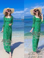 Royal Green Korea Summer Maxi Dress