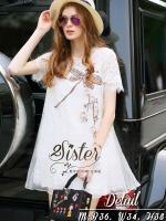 White Summer Korea Dress