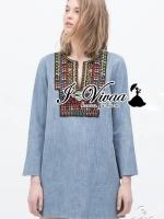 Sarah bohe embroider mini dress