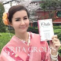 ร้านOrita โอริต้า by ปูเป้ ผอมดุจวัยสาว ขาวดุจวัยใส ทำได้ง่ายๆ แค่วันละ 1-2เม็ดก่อนนอน