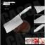 CASSA ชุดมีดทำครัวสแตนเลส 7ชิ้น เกรด 4Cr13 รุ่น HP-714 thumbnail 12