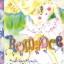 การ์ตูน Romance เล่ม 14 thumbnail 1