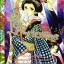 การ์ตูน Princess เล่ม 35 thumbnail 1