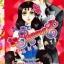 การ์ตูน Series Romantic เล่ม 17 thumbnail 1