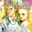 การ์ตูน Princess เล่ม 68 thumbnail 1