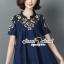 Seoul Secret Say's... Bohe Style Stick Blouse Material : เสื้อสวยสไตล์สาวเกาหลี ใส่ง่ายแมตซ์ง่าย เนื้อผ้าคอตตอน สวยเก๋ด้วยงานปักลายดอกไม้สไตล์สาวโบฮี มีสายเย็บติดกับตัวเสื้อไว้ผูกเป็นโบว์นะคะ สาวๆ จะผูกโบว์ที่ด้านหน้าหรือด้านหลังก็ได้นะคะ มีสองโทนสี thumbnail 1