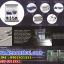 บัลลาตส์xenon AC35W Slim รุ่น N3 thumbnail 5