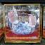 ปลาหลี่ฮื้อเล่นน้ำบนดอกโบตั๋น ค้าขายร่ำรวย thumbnail 1