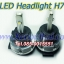 LED Headlight 2400 Lumen ขั้ว H7 thumbnail 9