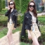 Smart Casual Long Sleeve High Waist Jacket thumbnail 1