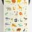 กรอบลอยแคนวาส Animal alphabet 16 x 24 นิ้ว แนวตั้ง thumbnail 3