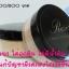 แป้งฝุ่นไยไหม /Rize' Silk Translucent thumbnail 1