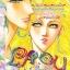 การ์ตูน Lady เล่ม 40 thumbnail 1
