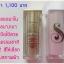 ไรเซ่ กันแดด นาโน /Rize' Nano Sunscreen thumbnail 1