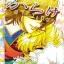 การ์ตูน คาราเกะ Karake thumbnail 1