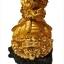 เต่าหัวมังกรฐานเหรียญทอง ตัวเเทนของความมั่งคั่ง บารมี อายุวัฒนา thumbnail 7