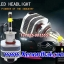 Led Headlight BRIDGELUX 3200LM ขั้ว H7 thumbnail 11