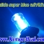ไฟ xenon kit H4Slide Super Blue Ballast N3 thumbnail 2