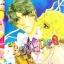 การ์ตูน Romance เล่ม 294 thumbnail 1