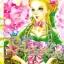 การ์ตูน Princess เล่ม 75 thumbnail 1